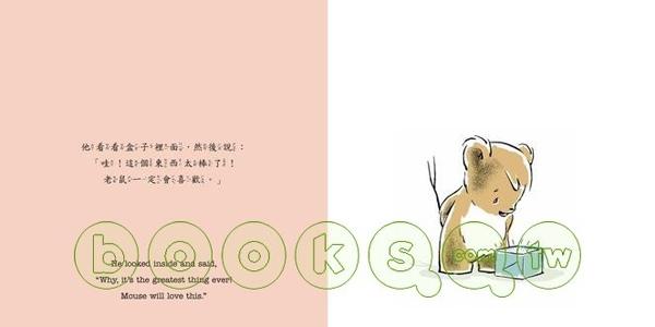 謝謝你,小熊_內頁3