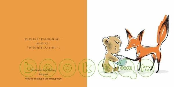 謝謝你,小熊_內頁5