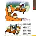牛家大宅-內頁p151.jpg