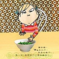 我絕對絕對不吃番茄 ~「查理和蘿拉」系列 -內頁1.jpg