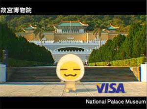 visa_滷蛋_visa.jpg