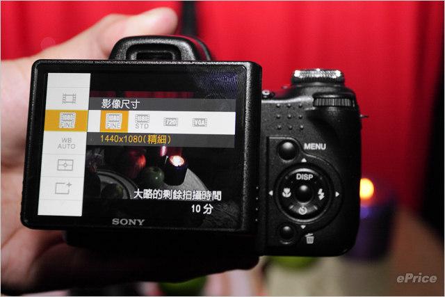 Sony DSC-HX1_8.jpg