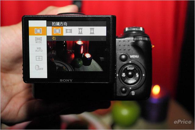 Sony DSC-HX1_9.jpg