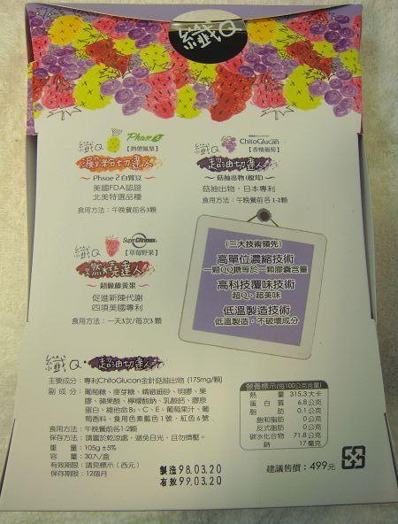25.超油切達人_背影.jpg