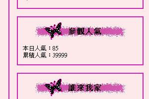 sweetcastle_39999