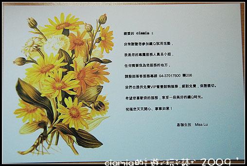 DSC_4374.jpg
