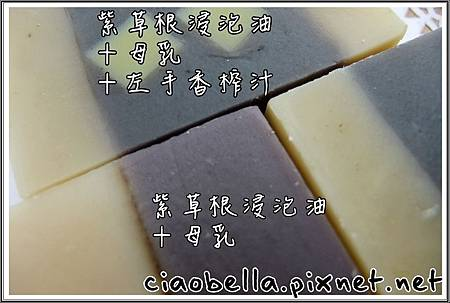 soap #46-2