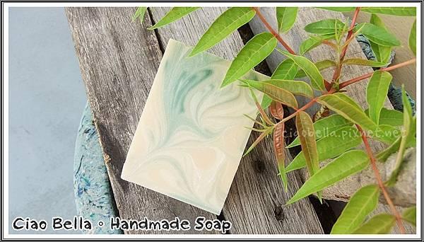 soap #69