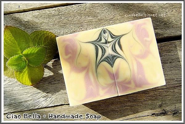 soap #88-1