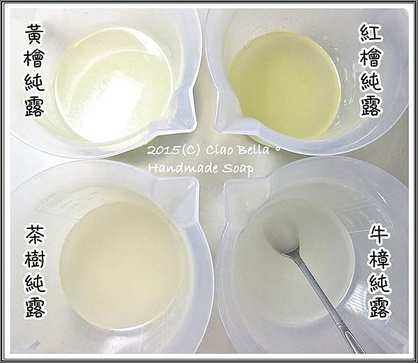 soap #131-1