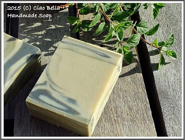 soap #128