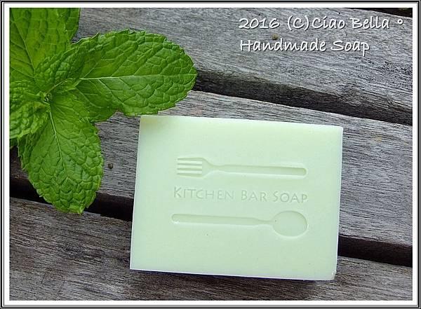 soap #151-1
