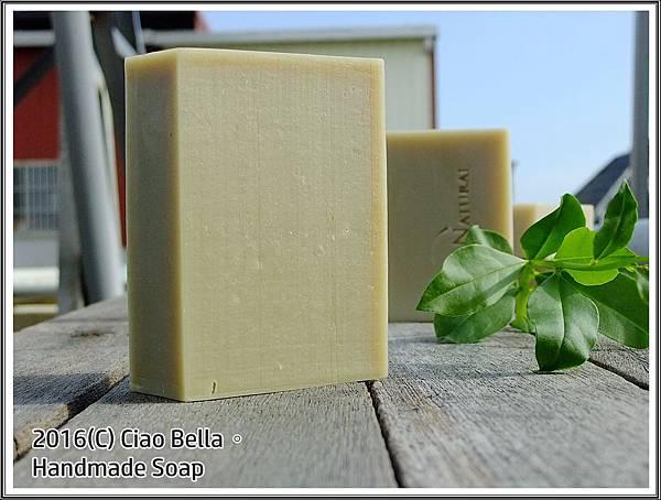 soap #154