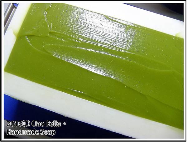 soap #157-1