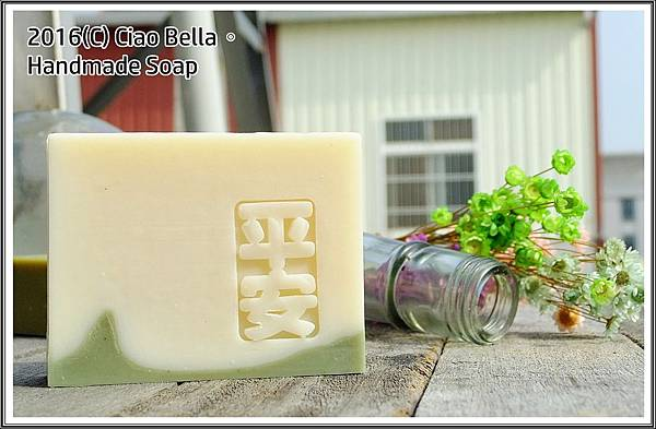 soap #158