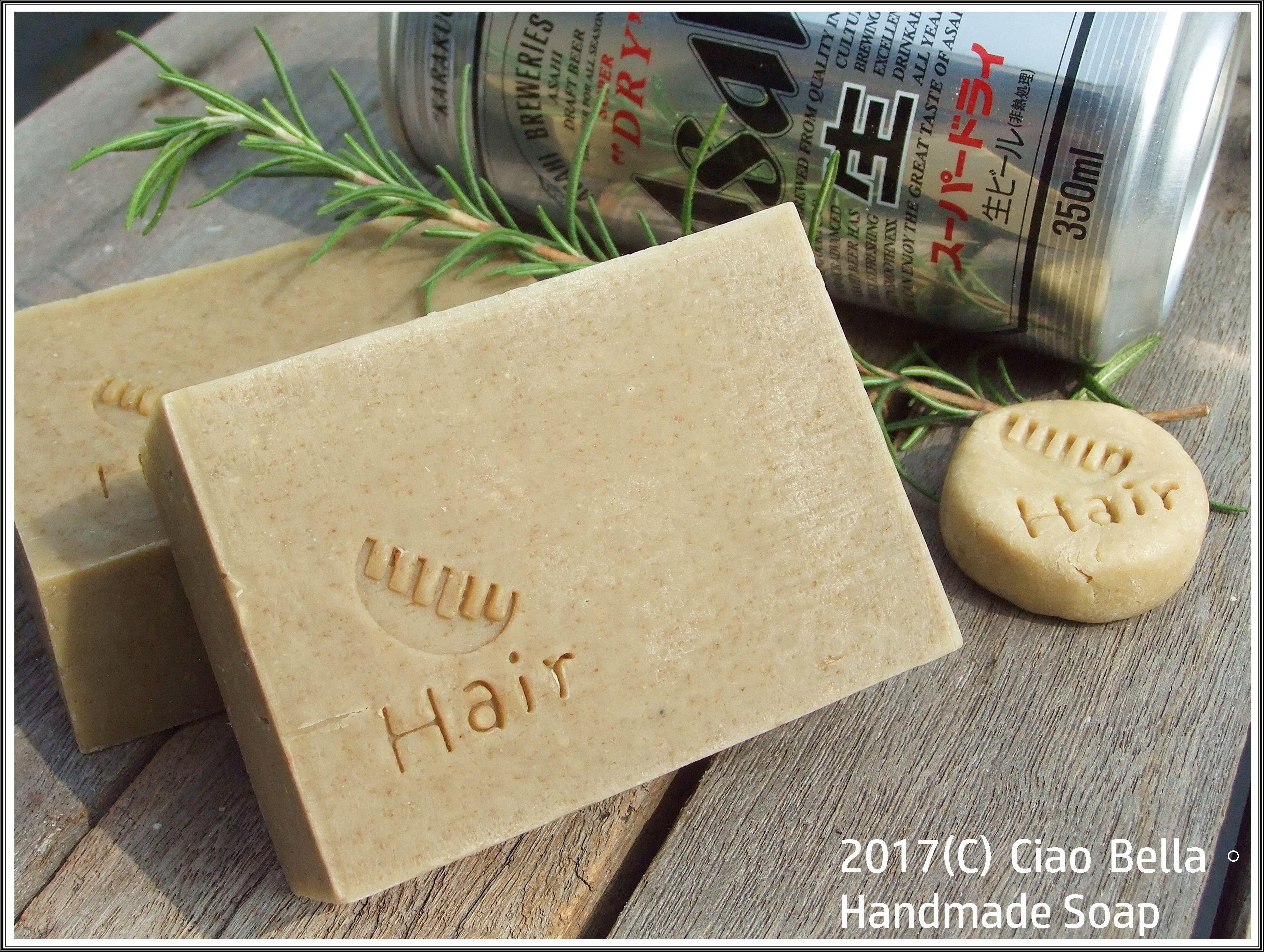 soap #171