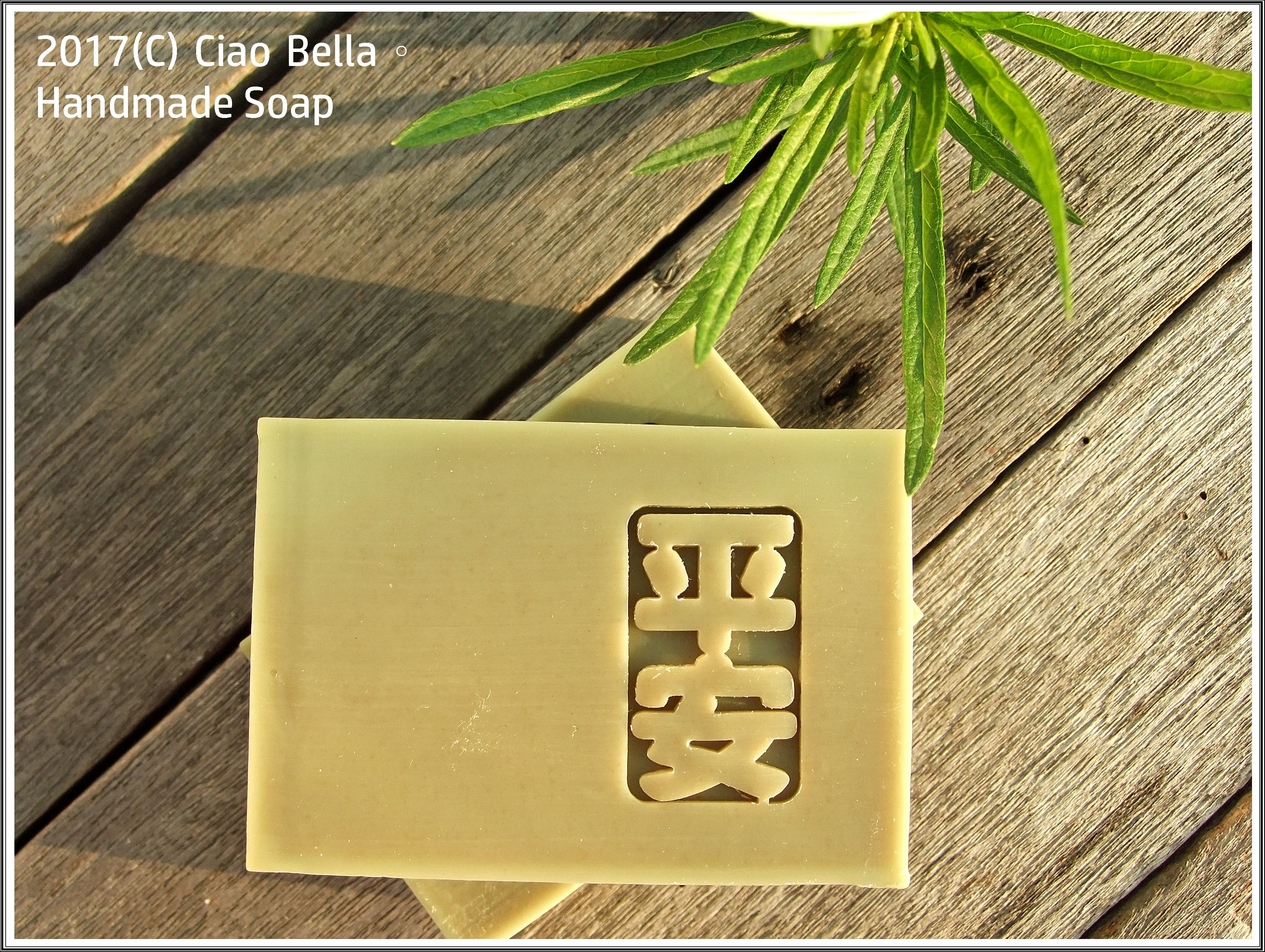 soap #179