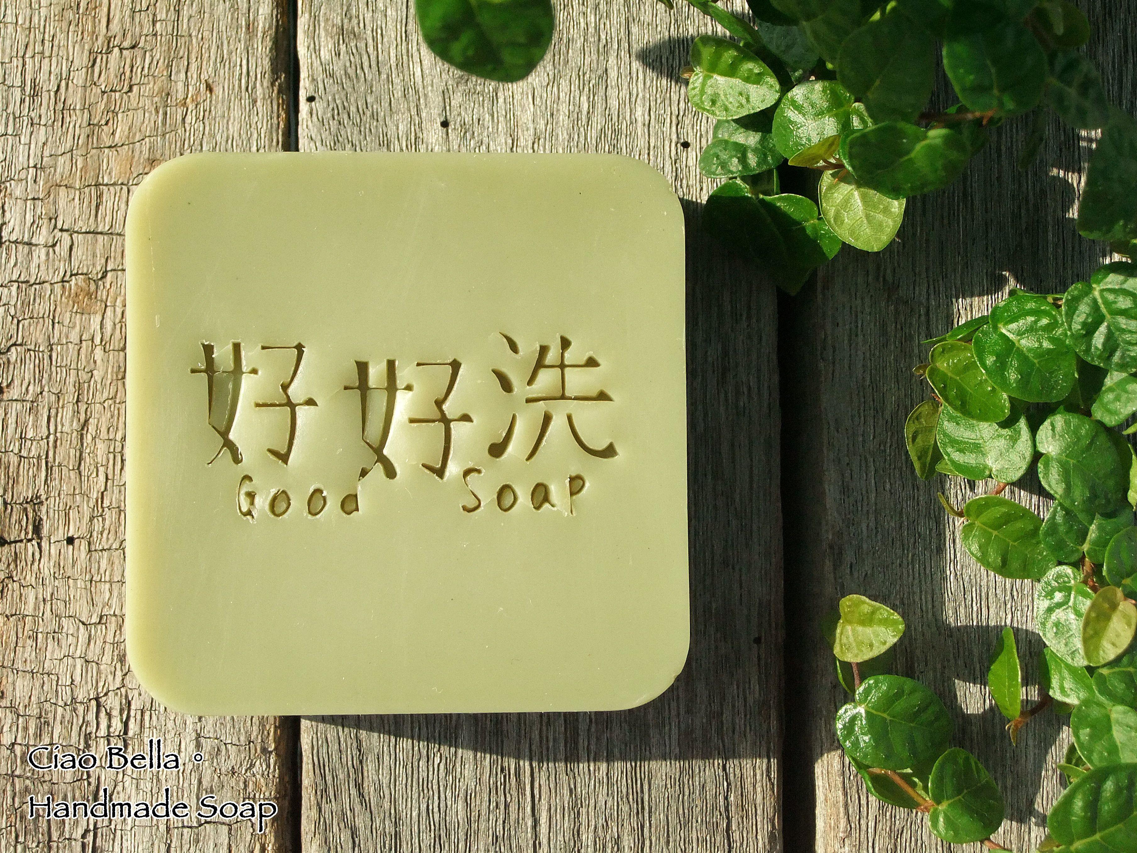 soap #182