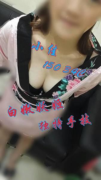 1442319855324.jpg