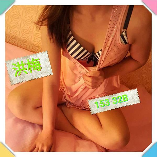 1450333525531.jpg