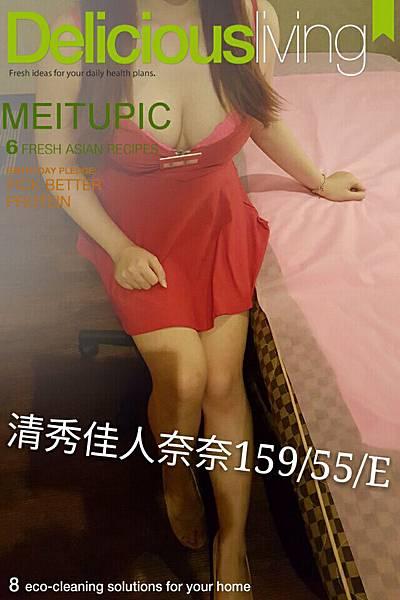 12943_attachment-20151026034273271445865130873000.jpg