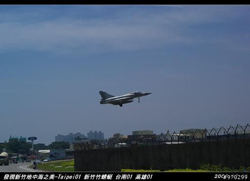 高雄台南的朋友坐飛機回家.jpg