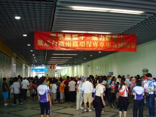 當天一大早,先來到松山車站參加活動