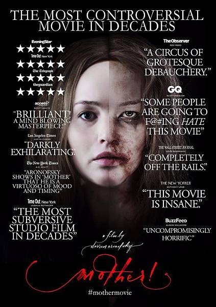 mother-movie-poster-721x1024.jpg
