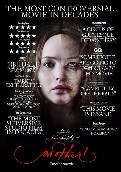 mother-movie-poster-721x1024.jpg