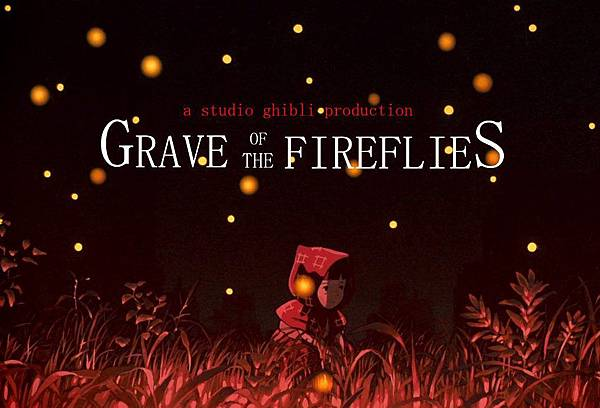 grave-of-the-fireflies-hotaru-no-haka_59471378883129-e1483208282292.jpg