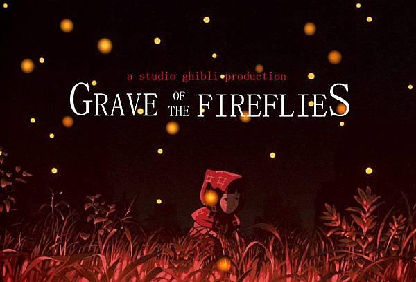 grave-of-the-fireflies-hotaru-no-haka_59471378883129-e1483208282292.jpg