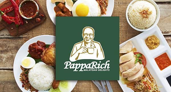 papparich-main1.jpg
