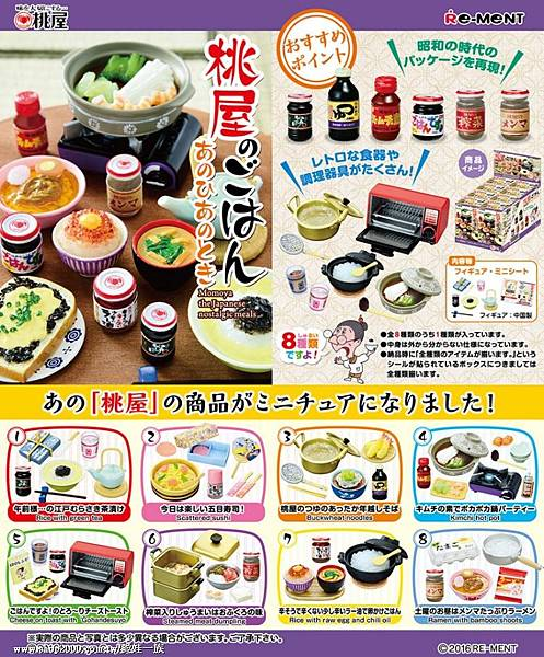 product_22371949_o_1.jpg