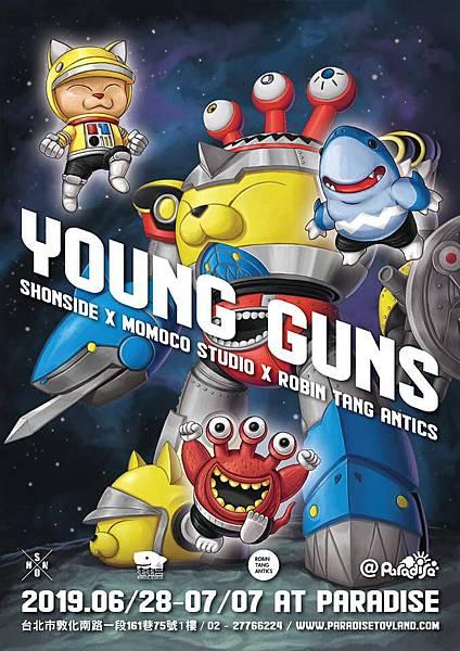 Young-Guns-Mega-Shmoro-by-Momoco-Studio-x-Robin-Tang-Antics-x-Shon-Side-x-ToyZero-Plus-x-Paradise-show.jpg