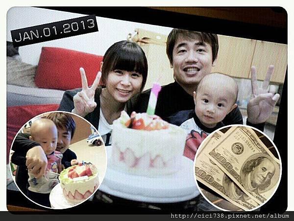 2013-01-22 01.14.26.jpg