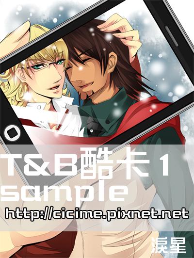 T&B1-sample.jpg