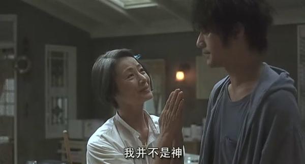 死神的精準度(日劇)2008[(120481)23-29-51].JPG
