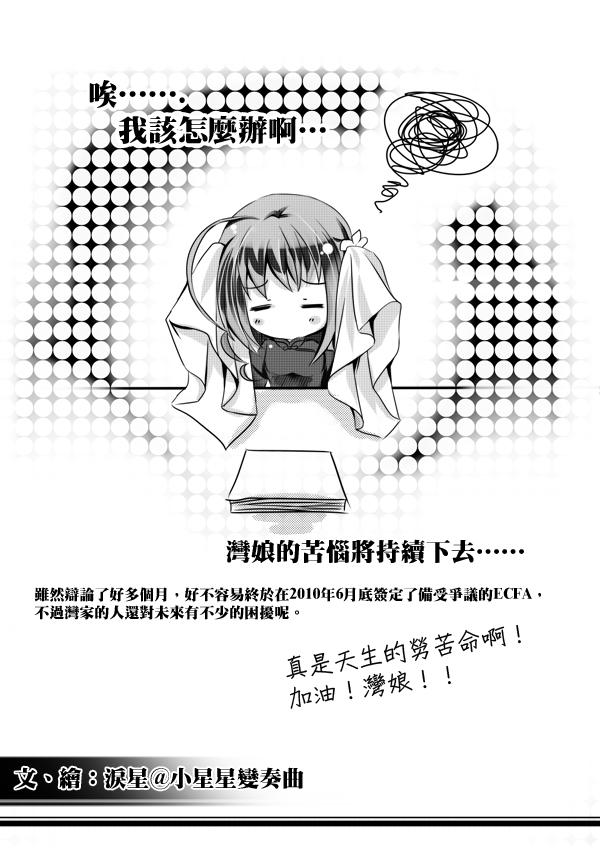 短2-4.jpg
