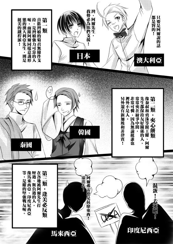 短2-3.jpg