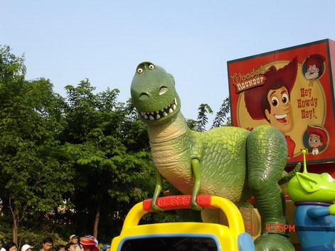 一點都不恐怖的恐龍