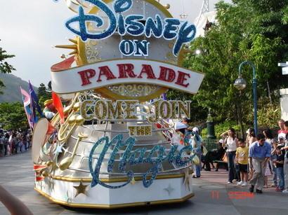 歡迎加入迪士尼