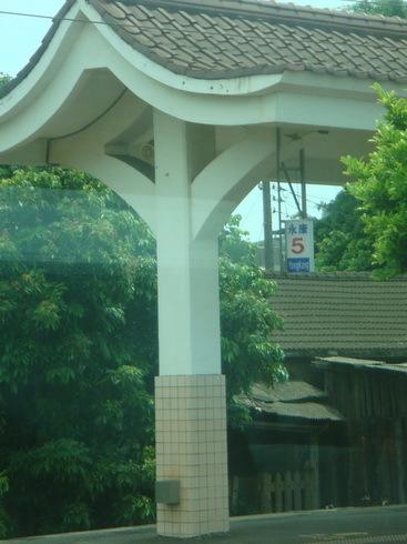 永康站5號候車處
