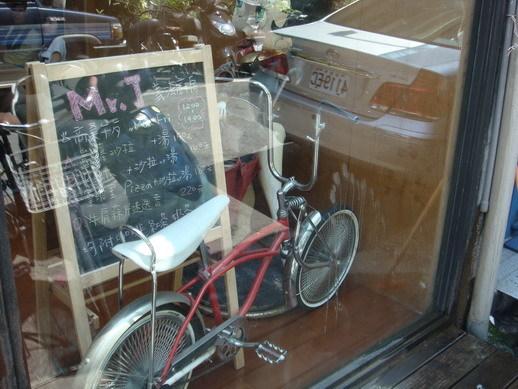 可愛的腳踏車