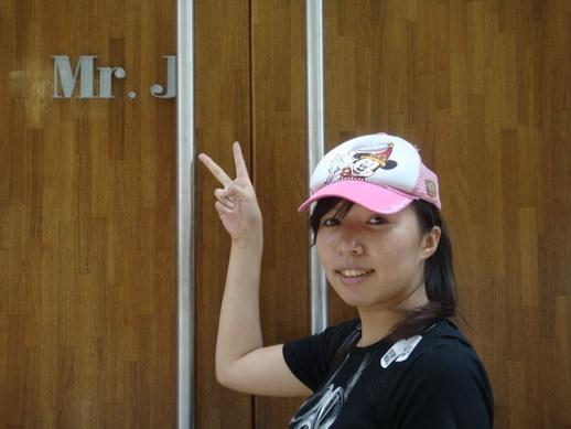 耶 初次見面Mr.J