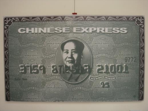 WR-中國消費主義(GREEN)