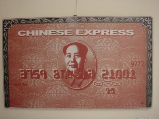 WR-中國消費主義(RED)