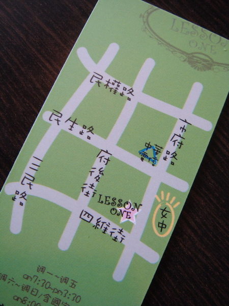 超實用地圖 (1)