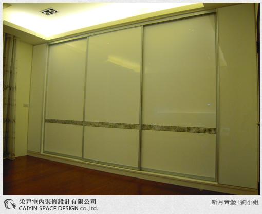 系統櫃設計01.jpg
