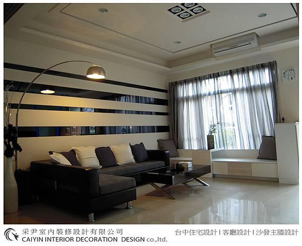 001客廳沙發主牆.jpg