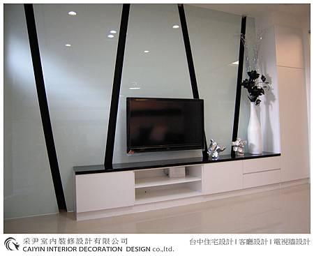 002客廳電視牆.jpg